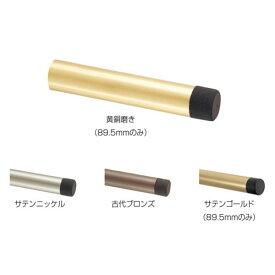 BEST(ベスト) No.426 円筒戸当り ゴールド/古代ブロンズ