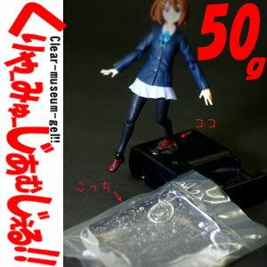 【メール便DE送料無料】クリアー・ミュージアムジェル 50g入りパック
