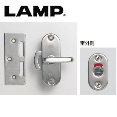LAMP(ランプ) ステンレス鋼製引戸面付カマ錠 HHC-85 表示器付