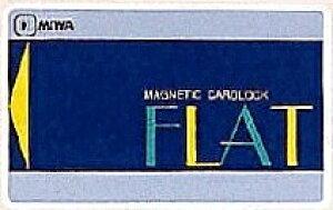 MIWA FLATカードキー スペアキー(美和ロック・純正合鍵)