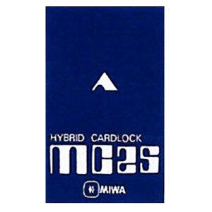 MIWA MC25カードキー スペアキー(美和ロック・純正合鍵)