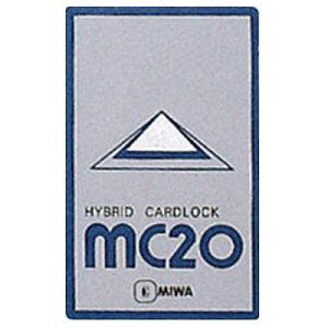 MIWA MC20カードキー スペアキー(美和ロック・純正合鍵)