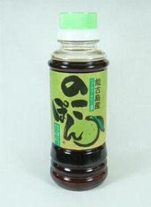 【博多特産】ニューサマーオレンジポン酢 のこぽん・1ケースセット(20本入り)