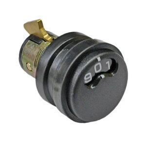 コーワソニア メールボックス用交換用錠前 KEY-05D