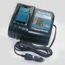 【車載専用】マキタ 14.4V、18V兼用 バッテリー用充電器 DC18SE
