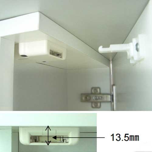 家具扉開放防止パーツ 耐震ラッチ(超薄型仕様)