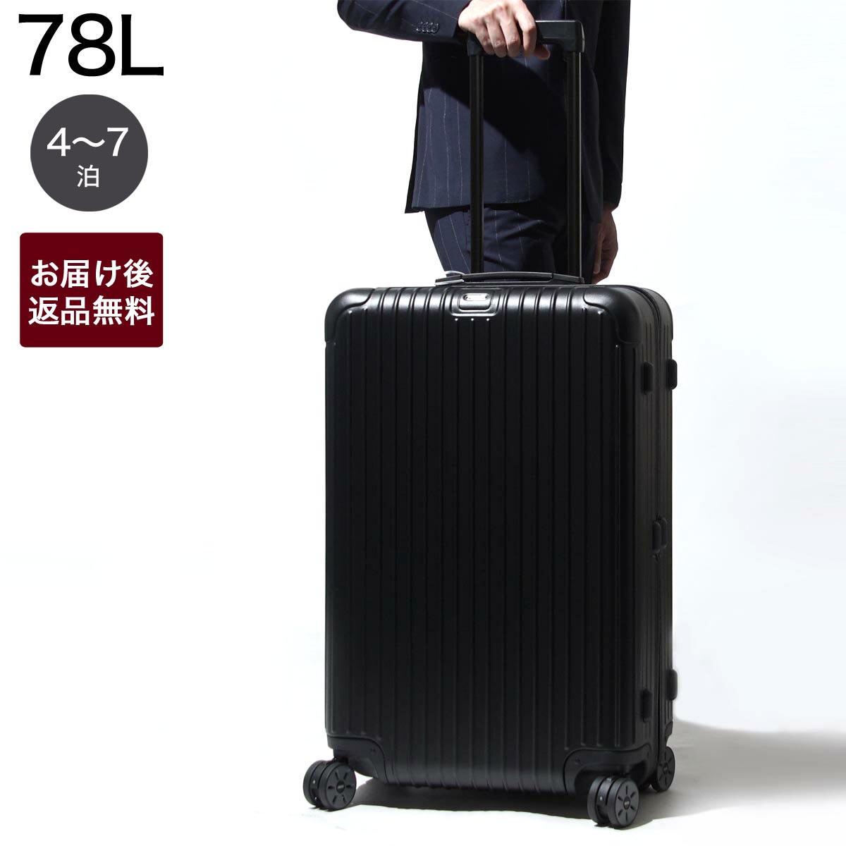 リモワ RIMOWA スーツケース キャリーケース ブラック メンズ レディース 旅行 大容量 トラベル 810.70.32.4 SALSA 70 MULTIWHEEL 78L サルサ【あす楽対応_関東】【返品送料無料】【180214】