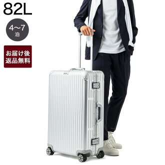 リモワ RIMOWA suitcase carry case TOPAS MULTIWHEEL 73 85L SILVER silver system 924.73.00.4 men