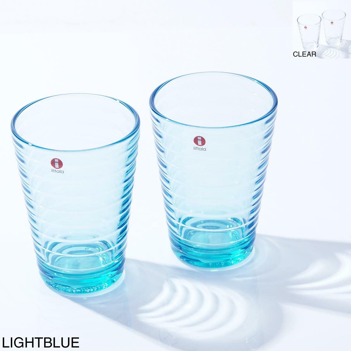 イッタラ iittala ハイボールグラス2個セット 食器 ガラス クリア 北欧 フィンランド 330ml ainoaalto33 glas lightblue Aino Aalto/アイノアアルト【あす楽対応_関東】【dl】brand