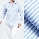 ボリエッロ BORRIELLO クレリックシャツ ワイシャツ ホワイト×ライトブルー ブルー系 z9 1401 85 メンズ【あす楽対応_関東】【ラッピング無料...