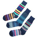Asxc-sock-pack-1_l