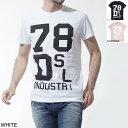 ディーゼル DIESEL クルーネックTシャツ T-DIEGO-ND t diego nd メンズ【あす楽対応_関東】【ラッピング無料】【返品…