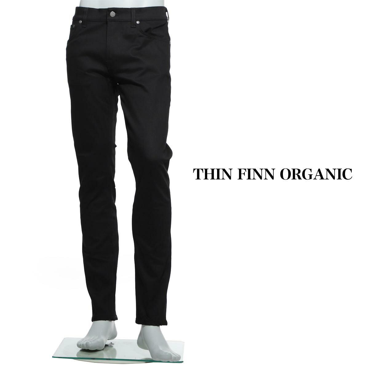ヌーディ—ジーンズ nudie jeans co ジップフライジーンズ シンフィン ブラック メンズ コットン thin finn 112303 THIN FINN ORGANIC 【ラッピング無料】【返品送料無料】【171016】【あす楽対応_関東】