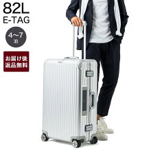 https://image.rakuten.co.jp/mb/cabinet/img216/924-73-00-5_l.jpg