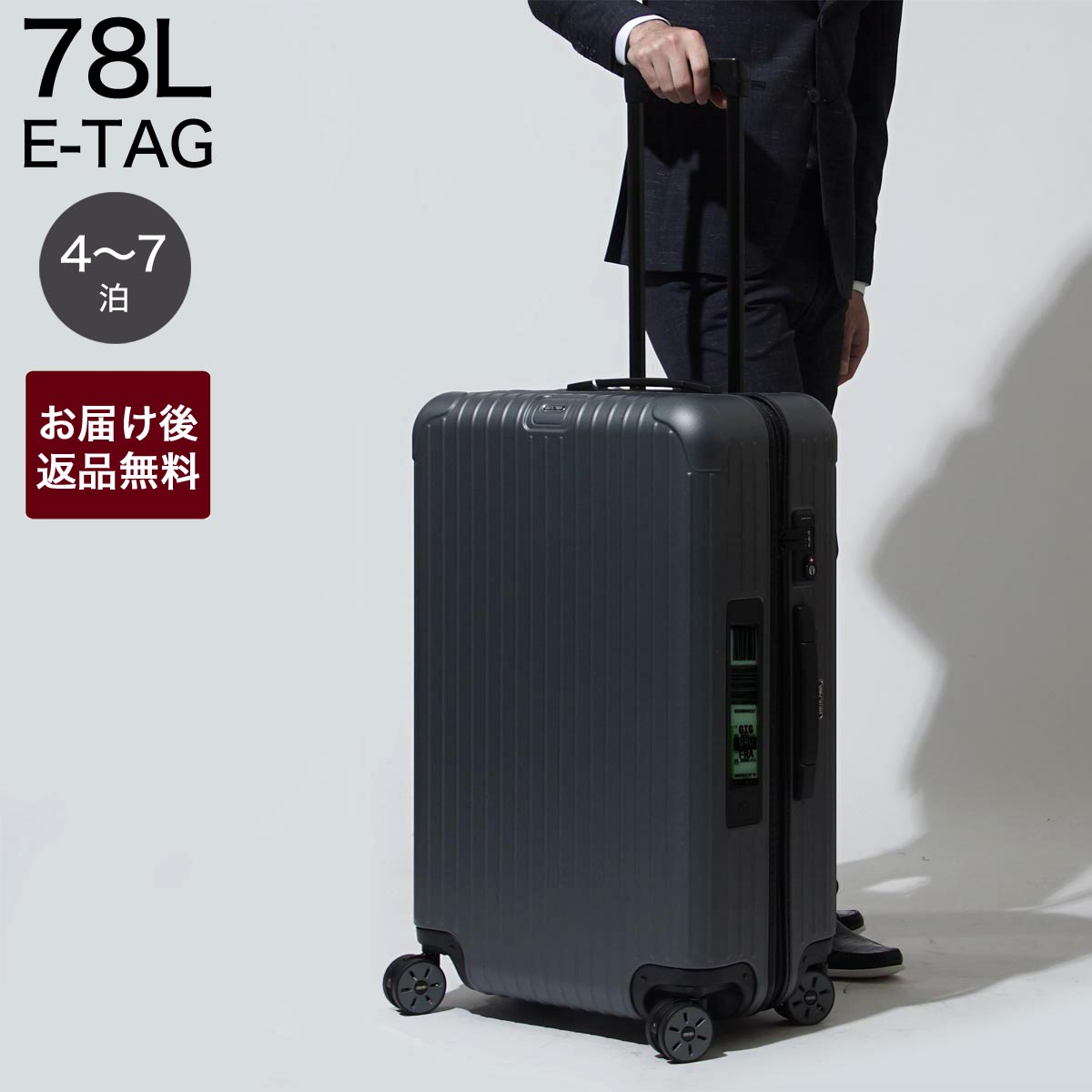 リモワ RIMOWA スーツケース 電子タグ仕様 キャリーケース グレー メンズ レディース 旅行 大容量 トラベル 出張 世界初 デザイン おしゃれ ビジネストローリー 811.70.35.5 SALSA 70 E-TAG MULTIWHEEL サルサ 78L【返品送料無料】