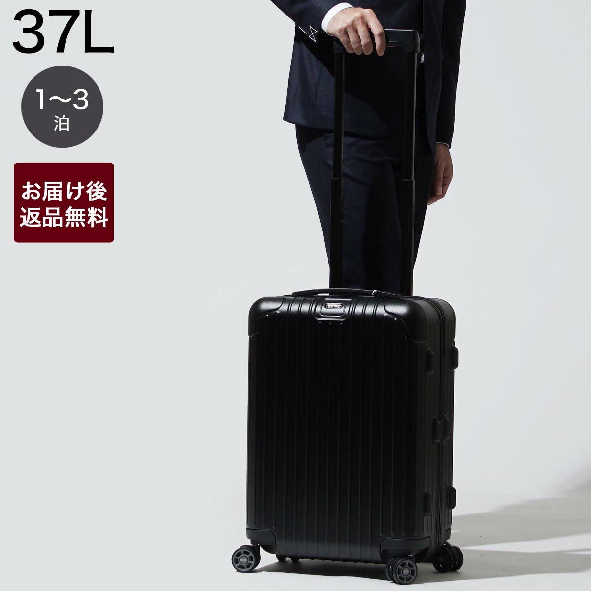 リモワ RIMOWA スーツケース キャリーケース ブラック メンズ レディース ビジネストローリー 機内持ち込み MULTIWHEEL 37L サルサ キャビン【返品送料無料】【あす楽対応_関東】