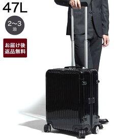 310d5d3aca リモワ RIMOWA スーツケース キャリーケース ブラック メンズ レディース 旅行 大容量 トラベル 出張 世界初 デザイン おしゃれ  ビジネストローリー 830.56.50.4 SALSA ...