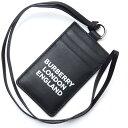 バーバリー BURBERRY カードケース ブラック メンズ ギフト プレゼント レザー 本革 8009216 black【返品送料無料】【…