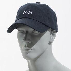 ボスヒューゴボス BOSS HUGOBOSS ベースボールキャップ ブルー メンズ 帽子 スポーツ 野球 カジュアル men x 50411542 405 MENX【返品送料無料】【ラッピング無料】190603