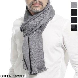 ジョルジオアルマーニ GIORGIO ARMANI マフラー ショール メンズ 肩掛け カジュアル 745003 9a113 3181 SCARF スカーフ【返品送料無料】【ラッピング無料】【190729】