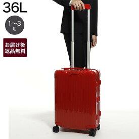 リモワ RIMOWA スーツケース キャリーケース レッド メンズ レディース 832.53.65.4 ESSENTIAL CABIN エッセンシャル キャビン 36L【あす楽対応_関東】【返品送料無料】