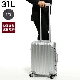 リモワ RIMOWA スーツケース キャリーケース シルバー メンズ レディース 旅行 出張 トラベル 925.52.00.4 ORIGINAL CABIN S オリジナル キャビン 31L【返品送料無料】