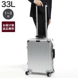 リモワ RIMOWA スーツケース キャリーケース シルバー メンズ レディース 旅行 出張 トラベル 972.52.00.4 CLASSIC CABIN S クラシック キャビン 33L【返品送料無料】