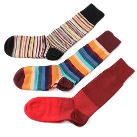 ポールスミス Paul Smith 靴下 ソックス マルチカラー メンズ メンズ ギフト プレゼント m1a sock cpack 28 MEN SOCK PACK MIXED【あす楽対応_関東】【返品交換不可】【ラッピング無料】【191009】
