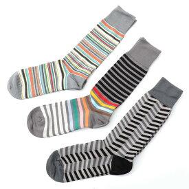ポールスミス Paul Smith 靴下 ソックス マルチカラー メンズ メンズ ギフト プレゼント m1a sock cpack 76 MEN SOCK PACK MIXED【あす楽対応_関東】【返品交換不可】【ラッピング無料】【191009】