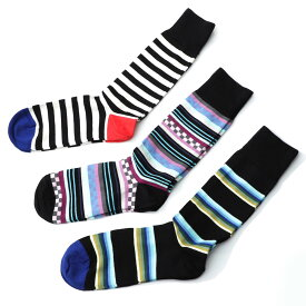 ポールスミス Paul Smith 靴下 ソックス マルチカラー メンズ メンズ ギフト プレゼント m1a sock cpack 79 MEN SOCK PACK MIXED【あす楽対応_関東】【返品交換不可】【ラッピング無料】【191009】