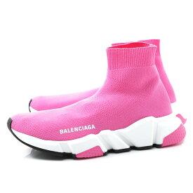 【アウトレット】バレンシアガ BALENCIAGA スニーカー ピンク レディース カジュアル 大きいサイズあり 587280 w1721 5000 SPEED TRAINER スピードトレーナー【あす楽対応_関東】【返品送料無料】【ラッピング無料】