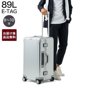リモワ RIMOWA スーツケース 電子タグ仕様 キャリーケース シルバー メンズ レディース 923.75.00.5 TOPAS 75 E-TAG トパーズ 89L【返品送料無料】