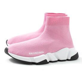 【アウトレット】バレンシアガ BALENCIAGA スニーカー ピンク レディース 大きいサイズあり 587280 w1702 5961 SPEED TRAINER スピードトレーナー【あす楽対応_関東】【返品送料無料】【ラッピング無料】