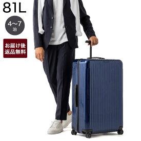 リモワ RIMOWA スーツケース ブルー メンズ レディース 823.73.60.4.0.1 ESSENTIAL LITE CHECK-IN L エッセンシャル ライト チェックイン 81L【返品送料無料】