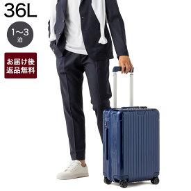 リモワ RIMOWA スーツケース キャリーケース ブルー メンズ レディース 832.53.60.4.0.1 ESSENTIAL CABIN エッセンシャル キャビン 36L【あす楽対応_関東】【返品送料無料】