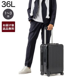 リモワ RIMOWA スーツケース キャリーケース ブラック メンズ レディース 832.53.62.4.0.1 ESSENTIAL CABIN エッセンシャル キャビン 36L【あす楽対応_関東】【返品送料無料】