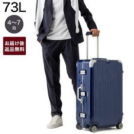 リモワ RIMOWA スーツケース ブルー メンズ レディース 881.70.21.4.0.1 LIMBO CABIN 70 MULTIWHEEL 73L リンボ キャビン【あす楽対応_関東】【返品送料無料】