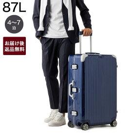 リモワ RIMOWA スーツケース キャリーケース ブルー メンズ レディース 881.73.21.4.0.1 LIMBO CABIN 73 MULTIWHEEL 87L リンボ キャビン【あす楽対応_関東】【返品送料無料】