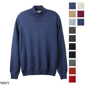 グランサッソ Gran Sasso モックネック セーター メンズ 大きいサイズあり 55155 14290 573 LUPPETTO M/L【あす楽対応_関東】【返品送料無料】【ラッピング無料】