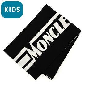 モンクレール MONCLER マフラー ブラック 9z70520 a9366 999【あす楽対応_関東】【返品送料無料】【ラッピング無料】