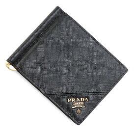 プラダ PRADA マネークリップ ブラック メンズ 2mn077 qme f0632 SAFFIANO METAL【あす楽対応_関東】【返品送料無料】【ラッピング無料】