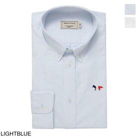 メゾンキツネ MAISON KITSUNE ボタンダウンシャツ メンズ fm00400wc2010 lb TRICOLOR FOX PATCH CLASSIC SHIRT BD【あす楽対応_関東】【返品送料無料】【ラッピング無料】