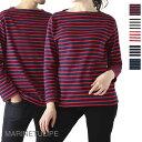 セントジェームス SAINT JAMES ボートネック 長袖Tシャツ Tシャツ メンズ レディース 大きいサイズあり 2501 50 guild…