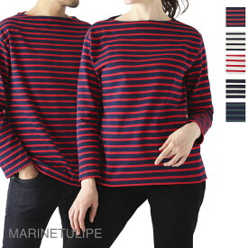 セントジェームス SAINT JAMES ボートネック 長袖Tシャツ Tシャツ メンズ レディース 大きいサイズあり 2501 50 guildo r a ecru marine GUILDO ギルド【あす楽対応_関東】【返品送料無料】【ラッピング無料】