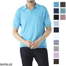 ジョンスメドレー JOHN SMEDLEY ニット ポロシャツ メンズ noah bayblue NOAH 30ゲージ【あす楽対応_関東】【返品送料無料】【ラッピング無料】[2021SS]