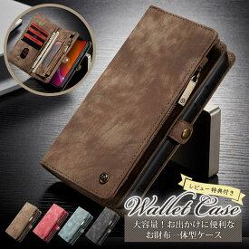 iPhone12pro ケース iPhone 12 ケース 手帳型 iPhone12 Mini iPhone12ProMAX iPhone se2 財布 iPhone11 iPhone11 Pro カバー 韓国 無地 iPhone XS max XR 大容量 収納 おしゃれ x 8 Plus 7 iPhoneケース 小銭入れ マグネット カード収納 6 6s アイフォン 無地 DTFGKKFU