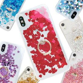 iPhone se2 ケース iPhoneX ケース iPhoneXS カバー iPhone8 iPhone8Plus iPhone7 iPhone7Plus iPhoneケース スマホケース リング付 グリッターケース シェイカーケース スタンド機能 流砂 ラメ スパンコール シェイカー かわいい アイフォン ZSGSLS