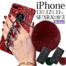 iPhone12pro ケース iPhone 12 ケース おしゃれ iPhone 12 Mini ファー カバー iPhone se2 iPhone 11 キラキラ ゴージャス iPhone11 Pro MAX XS 8 iPhoneX チェーン iPhoneXR ラメ 可愛い iPhone7 Plus ストラップ付き iPhoneケース ふわふわ スマホケース ベルト ZSMQKK FU