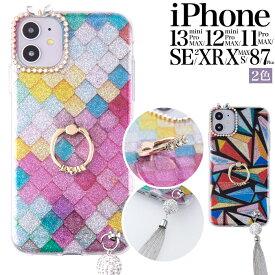 iPhone12pro ケース iPhone 12 ケース 幾何学模様 iPhone12 iPhone 12 Mini リング付き iPhone se2 キラキラ iPhone11 ラインストーン iPhone11Pro 韓国 iPhone11ProMAXラメ XS Max 8 かわいい XR iPhone X 7 おしゃれ バンカーリング スマホケース ゴージャス ZSGSKK