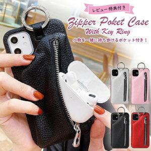 iPhone12pro ケース iPhone 12 ケース iPhone12 pro MAX 背面カード収納 iPhone11pro iPhone12Mini おしゃれ iPhoneSE 第2世代 iPhone11ProMAX iPhoneケース 小銭入れ カバー iPhone11 ポケット Xs XR iPhoneX ファスナー 7 Plus 8